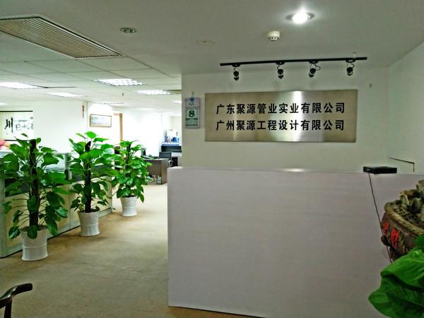 公司图片美化3.jpg